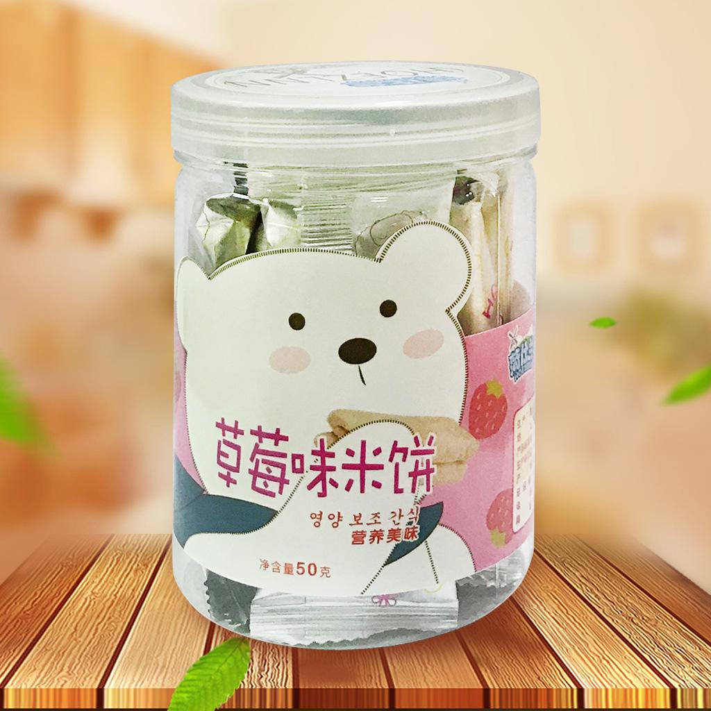 草莓味米饼 婴幼儿宝宝营养零食