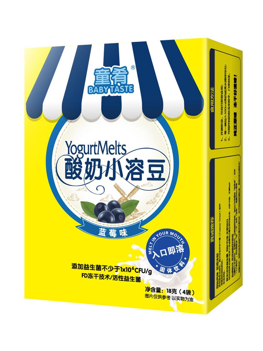 童肴 蓝莓味益生菌酸奶小溶豆豆18g_宝宝零食