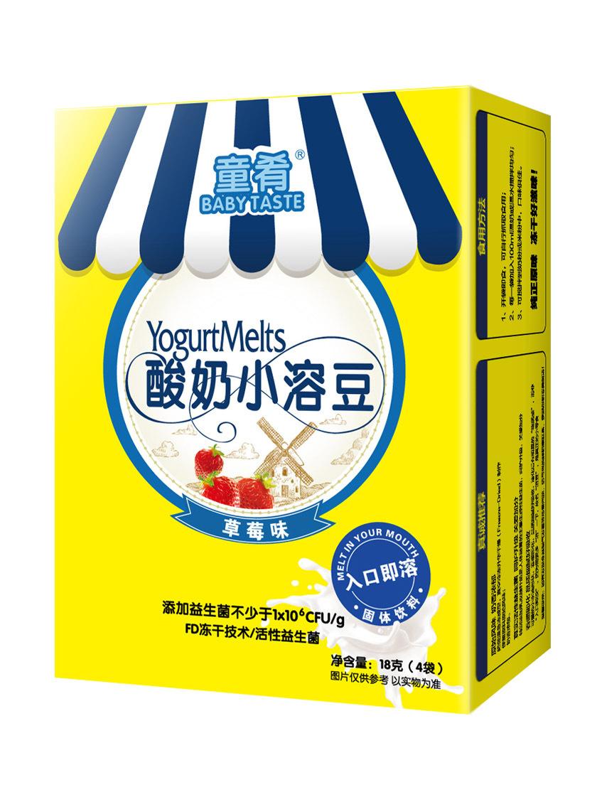 童肴 草莓味益生菌酸奶小溶豆豆18g_宝宝零食